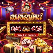 อันดับ 1 ในไทย เราคือ ผู้ให้บริการเกมการเดิมพันสล็อตออนไลน์